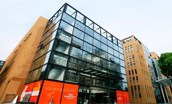 贵州财经大学坐落于贵州省贵阳市