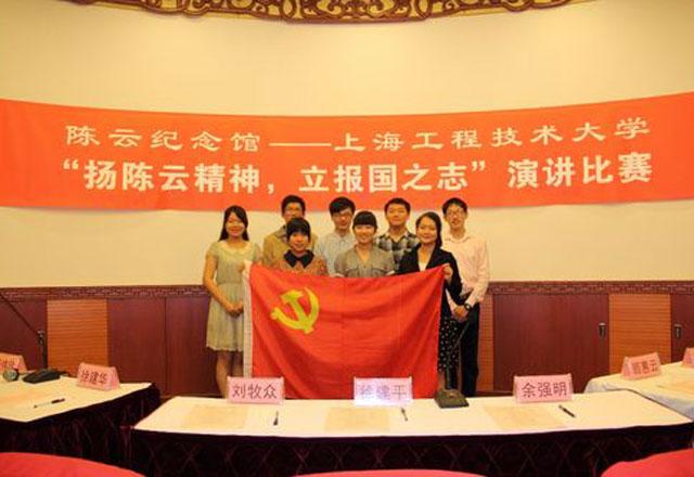 上海工程技术大学 录取分数线